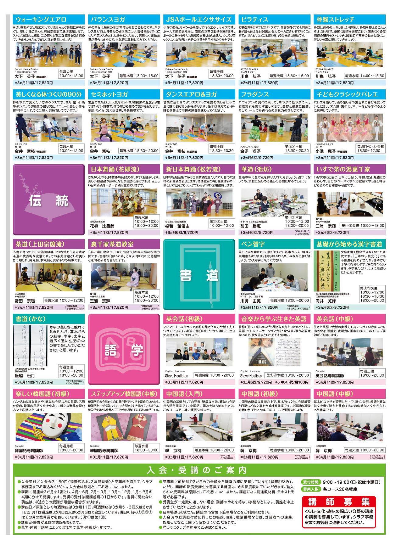 http://hiroshima-sunplaza.or.jp/blog/%E5%B9%B3%E6%88%9029%E5%B9%B4%E5%BA%A61%E6%9C%9F_3web.jpg